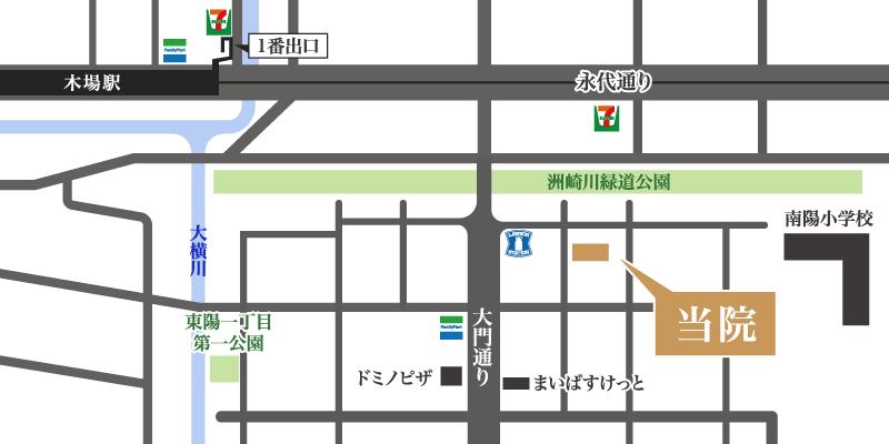 東京都江東区東陽1丁目27−3 北野ビル1階